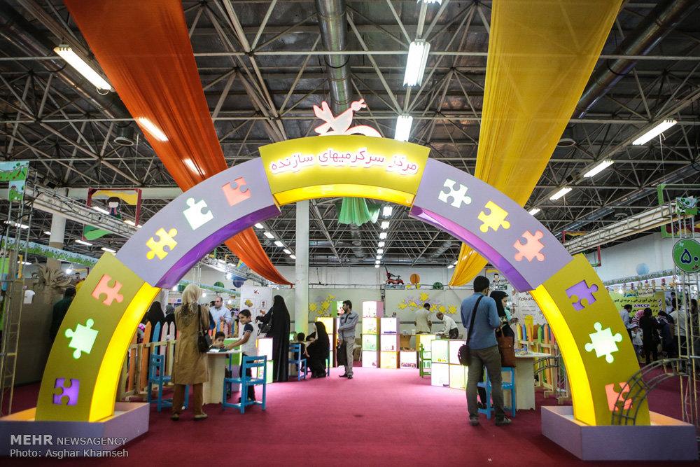 نمایشگاه اسباب بازی کودک و نوجوان