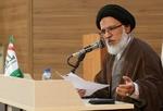 انقلاب اسلامی و درگیری های عظیم برای ایجاد تمدنی نو