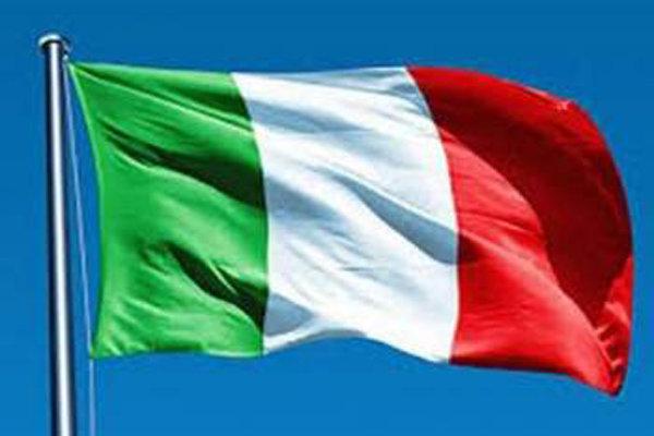 پرچم ایتالیا