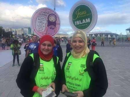 Brazilian Muslims advocate Islam in Rio