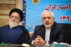 اولین همایش فصلی روسای سازمانهای استانی بنیاد شهید و امور ایثارگران
