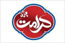 اجرای طرح کرامت در ۱۱ نقطه استان همدان با هدف مبارزه با اعتیاد