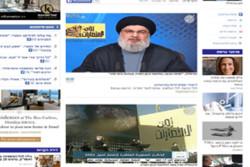 الإسرائيليّون عن انتخاب عون .. حزب الله ينتصر على السعودية
