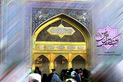 استان بوشهر میزبان خدام حرم مطهر امام رضا(ع) میشود