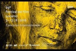 پلنگ طلای «لوکارنو» در دست کارگردان بلغارستانی