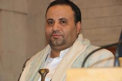 صالح الصماد رئیس شورای عالی سیاسی یمن