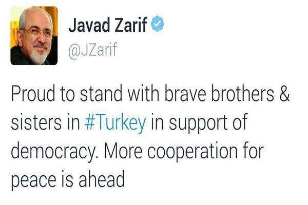 ظريف: نفتخر بالوقوف الى جانب الشعب التركي الشجاع