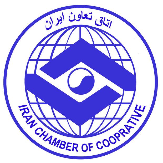 Foreign delegations visit ICC