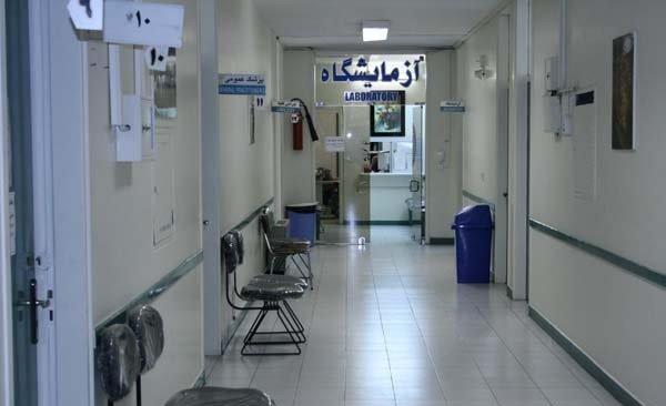 مرکز بهداشت