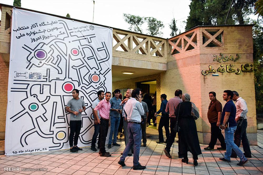 سومین جشنواره ملی عکس شیراز امروز