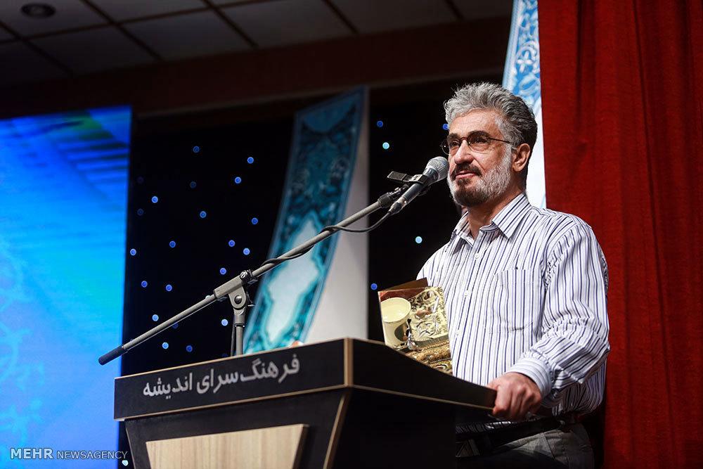 آیین تجلیل از خادمان آستان علی بن موسی الرضا(ع)