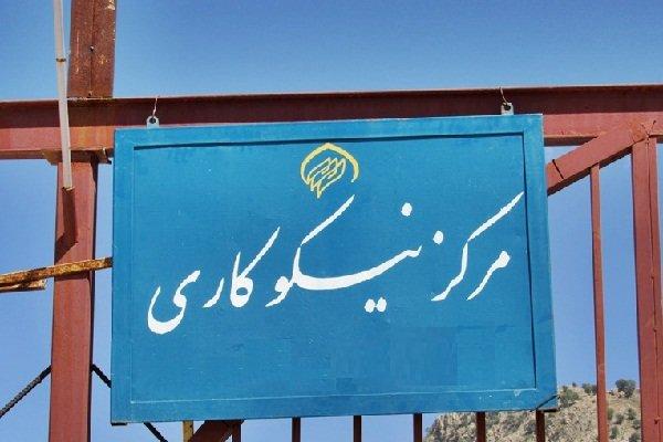 مراکز نیکوکاری با محوریت مردم و معتمدان محله فعالیت میکنند
