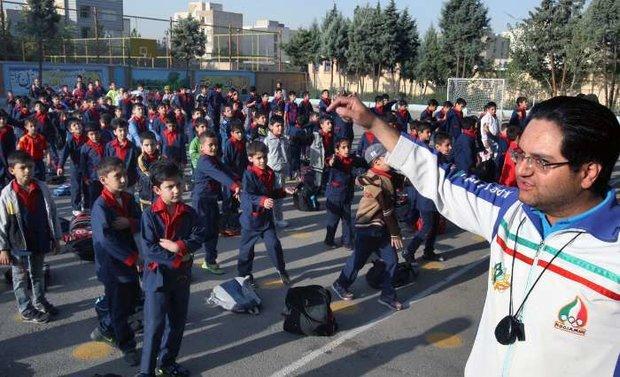 زنگ ورزش تمام مدارس تهران تا پایان هفته تعطیل است