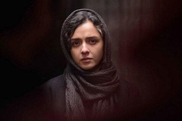 'The Salesman' in list of WAFCA Best Foreign Language Films