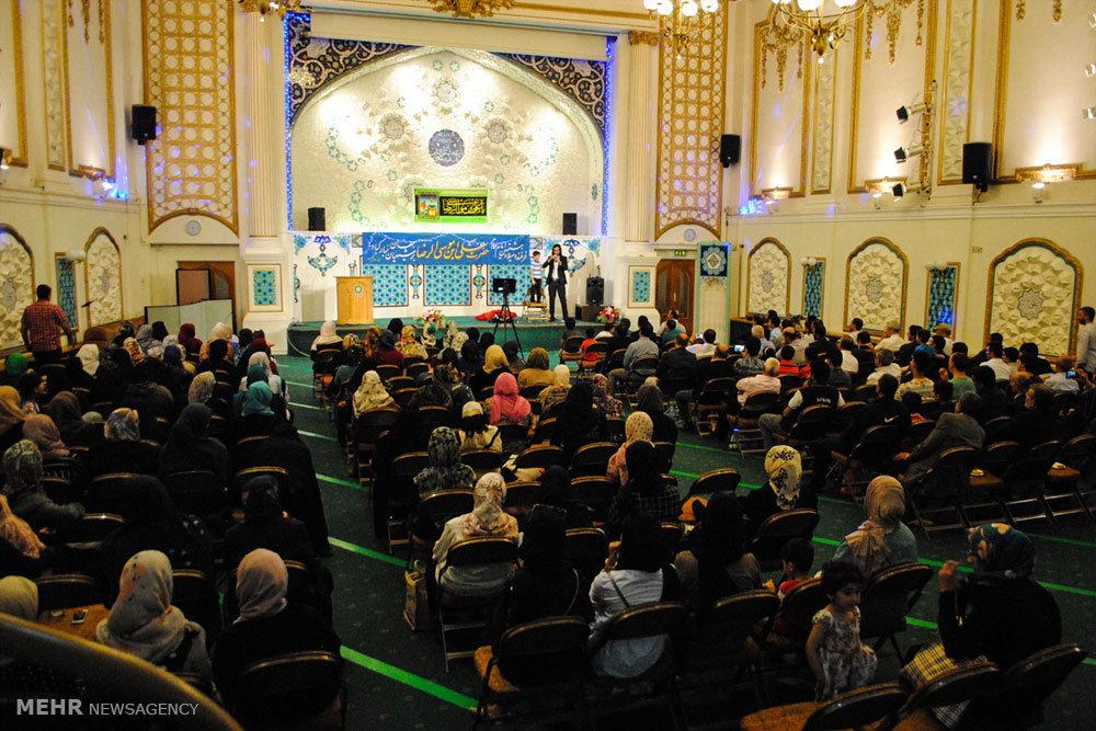 میلاد حضرت علی بن موسی الرضا (ع) در مرکز اسلامی انگلیس