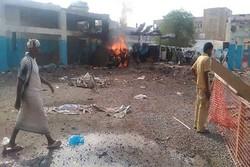 حمله جنگنده های سعودی به بیمارستان عبس