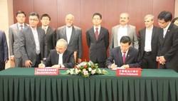Iran, China Exim Bank ink MoU