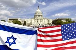 پرچم آمریکا و اسرائیل