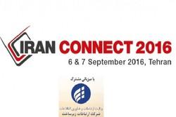 iran connect