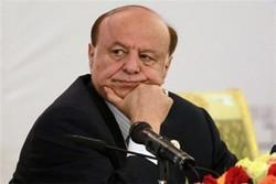 رئیس جمهور مستعفی یمن تغییراتی را در دولتش ایجاد کرد