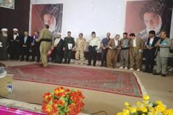 آئین بزرگداشت شیخ حسن مولان آباد در سقز برگزار شد