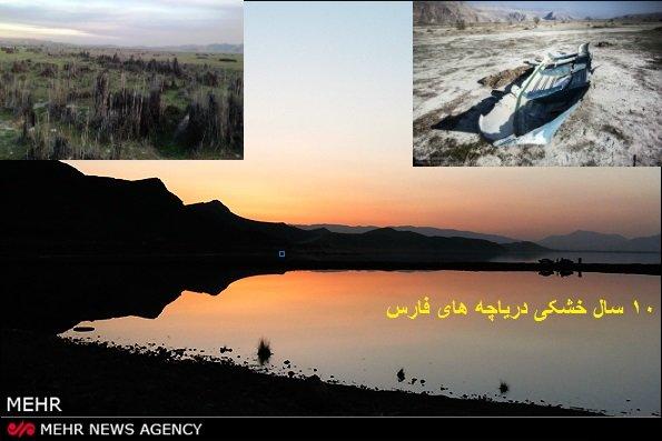 تالابهای فارس همچنان خشک/ اثری از زندگی نیست