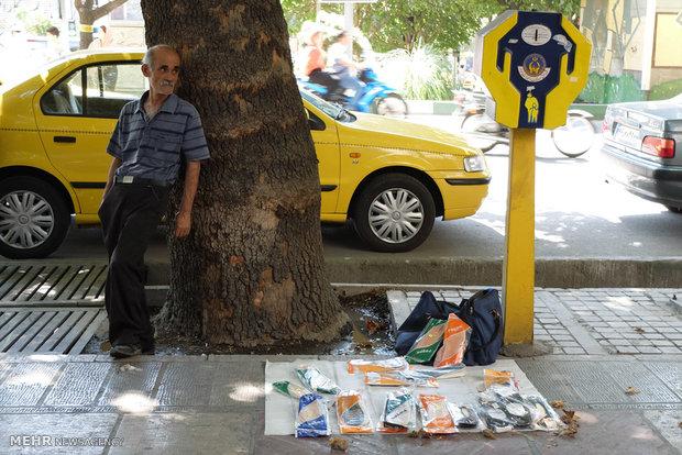 İran'da gündelik yaşam