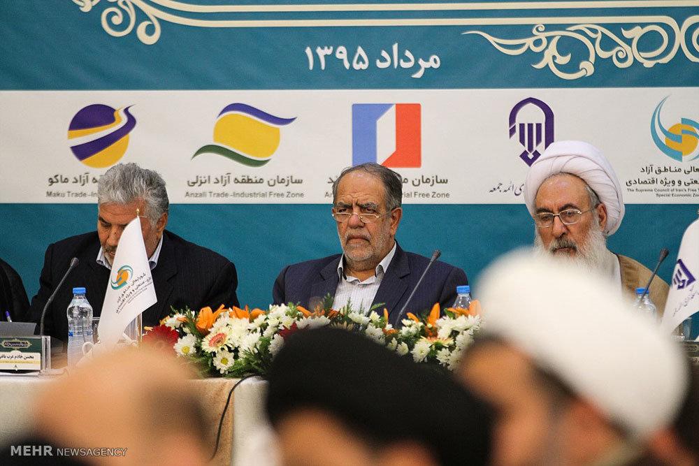 نشست مشترک ائمه جمعه و مدیران مناطق آزاد کشور در ارس