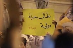 در جستجوی عدالت گمشده؛ لزوم ایجاد چتر حمایت بین المللی از شیعیان