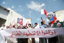 هيومن رايتس ووتش: البحرين عازمة على حرمان المجتمع المدني من التنفس