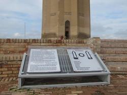 بلندترین برج آجری جهان از آغاز تاکنون