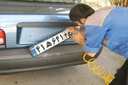 تعطیلی مراکز شماره گذاری در شیراز تا اطلاع ثانوی
