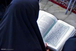 آموزش حفظ قرآن به بیش از ۷ هزار نفر در ایلام