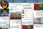ماجرای رسانه ۵۰۰ هزار نفری جوان تبریزی