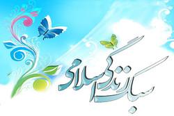 همایش سبک زندگی اسلامی در ورامین برگزار شد