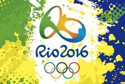 المپیک ریو