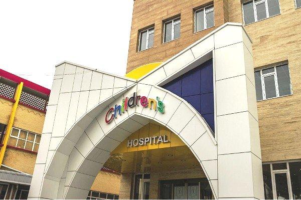 بیمارستان کودکان تبریز