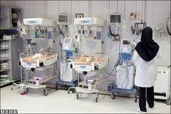 مراکز درمان ناباروری