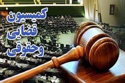 بررسی اصلاح قانون تعیین تکلیف فرزندان ایرانی از مردان خارجی
