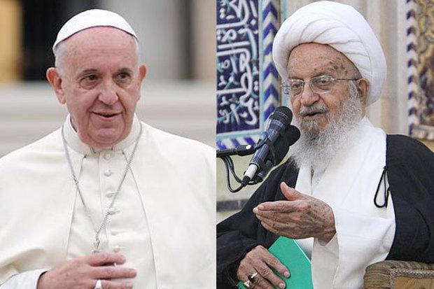 پاپ فرانسیس از آیت الله مکارم شیرازی تشکر کرد