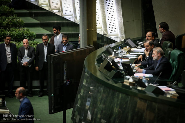 Parliament holds open session