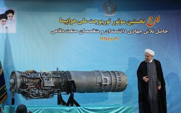 First Iran-made turbojet aircraft engine unveiled