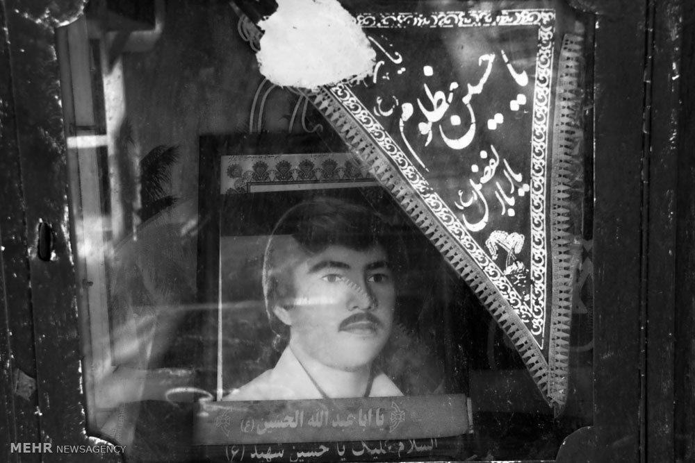 گلزار شهدای یافت آباد