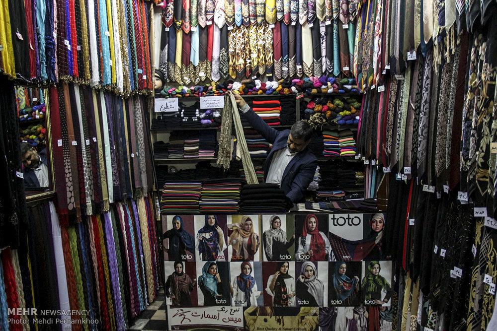 بازار امام خمینی (ره)  اهواز