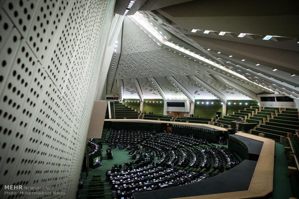 دوازدهمین جلسه علنی مجلس برای بررسی بودجه ۹۶ آغاز شد