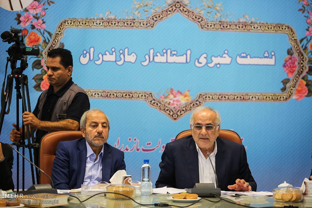 نشست خبری استاندار مازندران