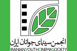 تعيين أعضاء مجلس صناعة القرار السياسي لمهرجان طهران الدولي للفيلم القصير