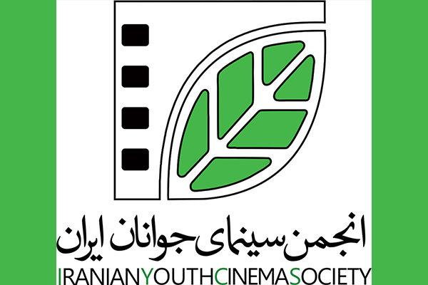 یازده اثر برنده جشنواره فیلمهای کوتاه ایرانی در یونان شدند