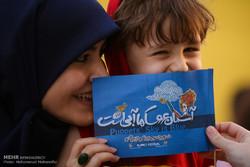 افتتاح المهرجان الدولي لألعاب الدمى السادس عشر في طهران