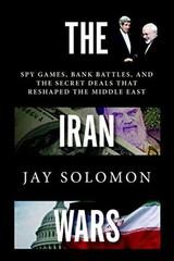 کتاب «جنگ ایران: بازی جاسوسی» منتشر شد
